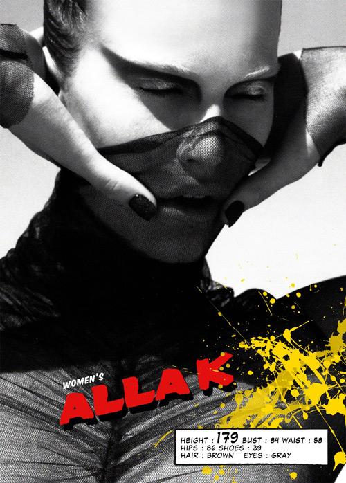 alla_k